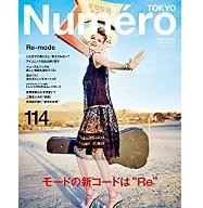 ヌメロ.jpg